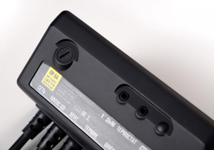 Контроллер ECO100 AUTO